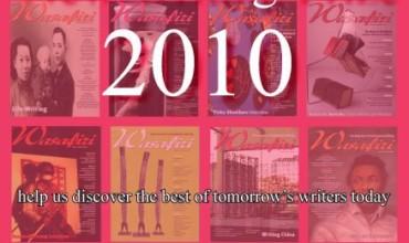 NWP 2010