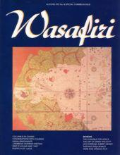 Wasafiri Issue 16