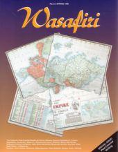 Wasafiri Issue 23