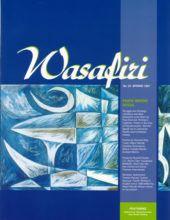 Wasafiri Issue 25