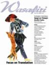 Wasafiri Issue 40