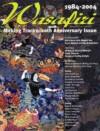 Wasafiri Issue 42