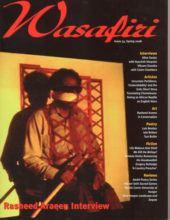 Wasafiri Issue 53