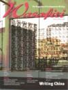 Wasafiri Issue 55