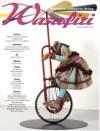Wasafiri Issue 63