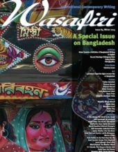 Wasafiri Issue 84