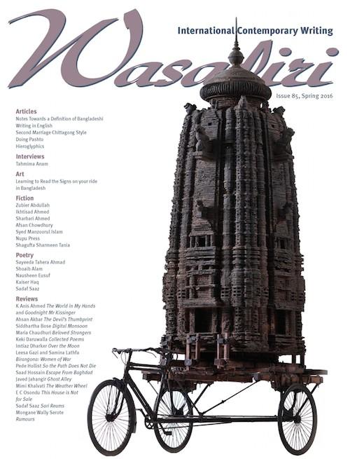 Wasafiri Issue 85