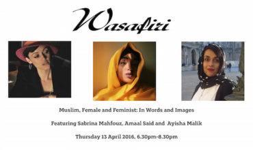 Wasafiri Event