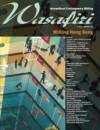 Wasafiri Issue 91