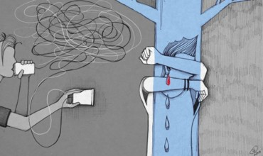 Illustration by Justin K H Chen